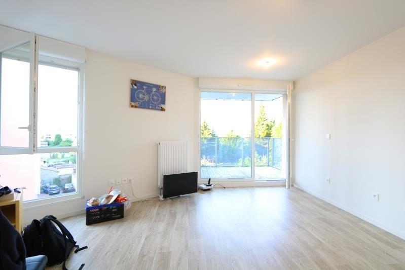 Produit d'investissement appartement Strasbourg 128000€ - Photo 6