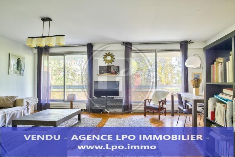Vente appartement Mareil marly 410 000€ - Photo 1