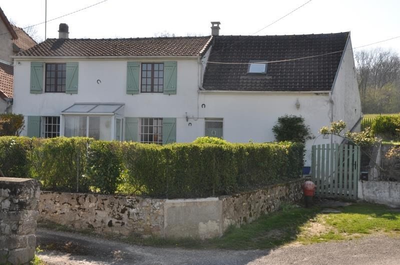 Vente maison / villa Soissons 82 000€ - Photo 1