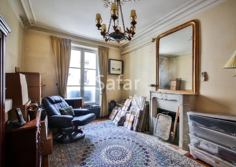 Vente appartement Paris 13ème 575000€ - Photo 12