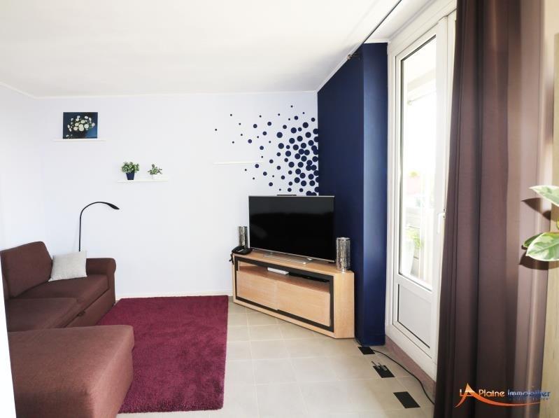 Sale apartment St denis 238000€ - Picture 4