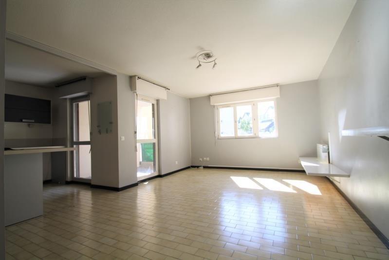 出售 公寓 Le bourget du lac 192000€ - 照片 1