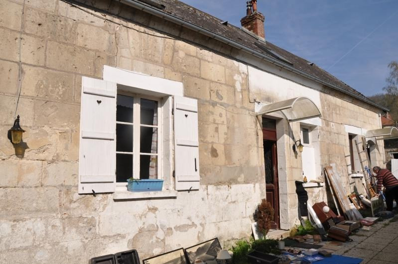 Vente maison / villa Soissons 127 000€ - Photo 1