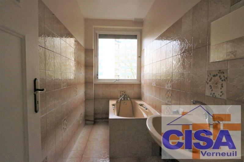 Vente appartement Nogent sur oise 129000€ - Photo 8
