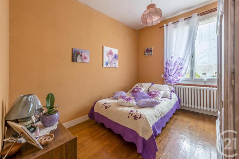 Venta  casa St contest 479000€ - Fotografía 5