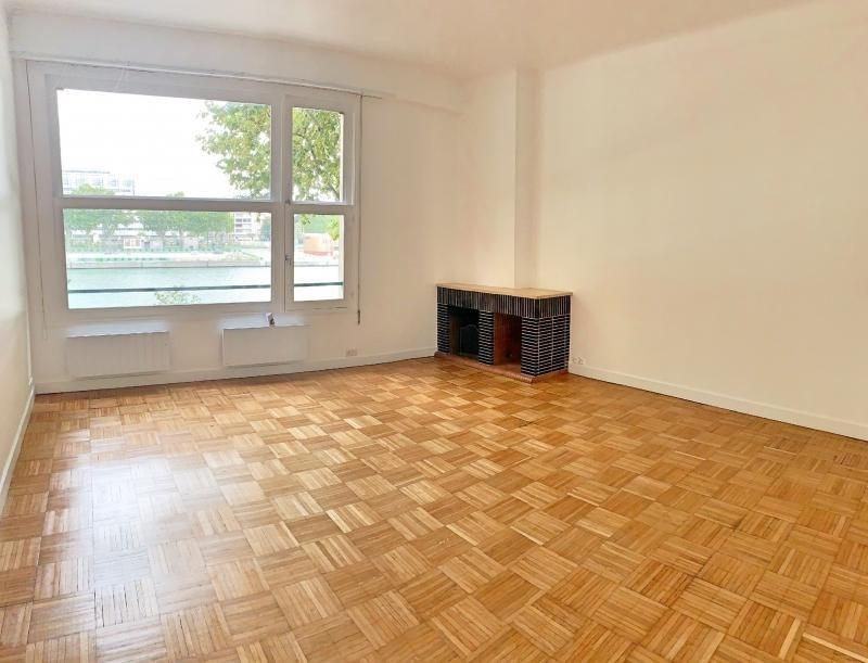 Location appartement Paris 16ème 2895€ CC - Photo 2