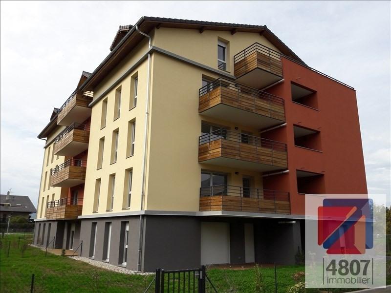 Location appartement Saint pierre en faucigny 615€ CC - Photo 1