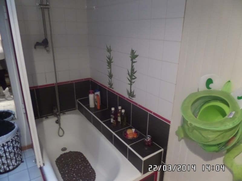 Vente appartement Louannec 209000€ - Photo 7
