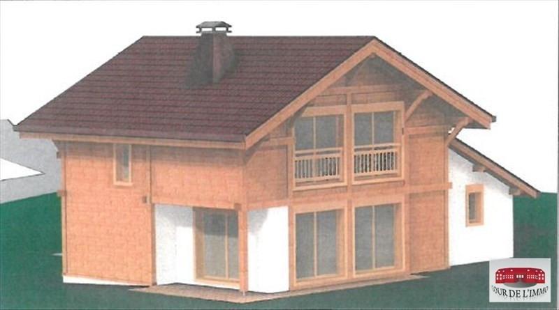 Vente maison / villa Boege 448300€ - Photo 1