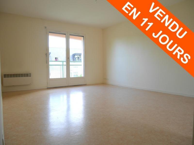 Appartement montfort sur meu - 2 pièce (s) - 52.71 m²