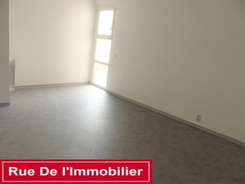 Vente appartement Saverne 75500€ - Photo 4