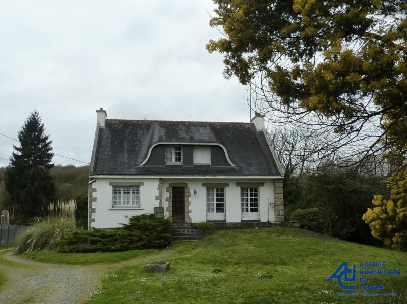 Vente maison / villa Le sourn 121900€ - Photo 1