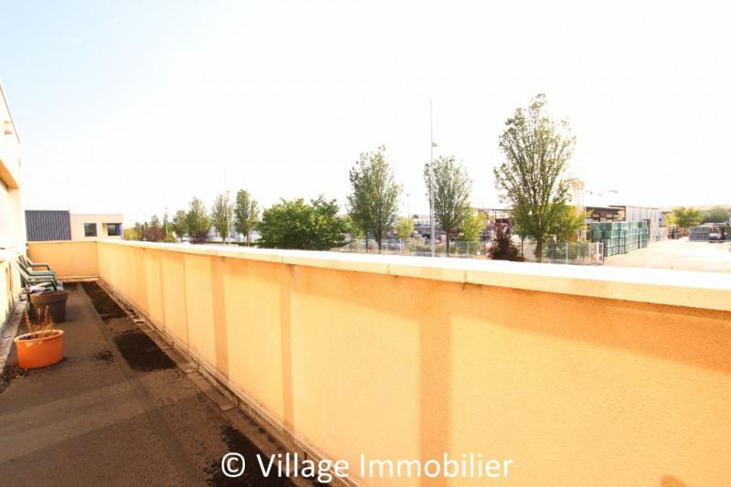 Location bureau Corbas 950€ HC - Photo 8