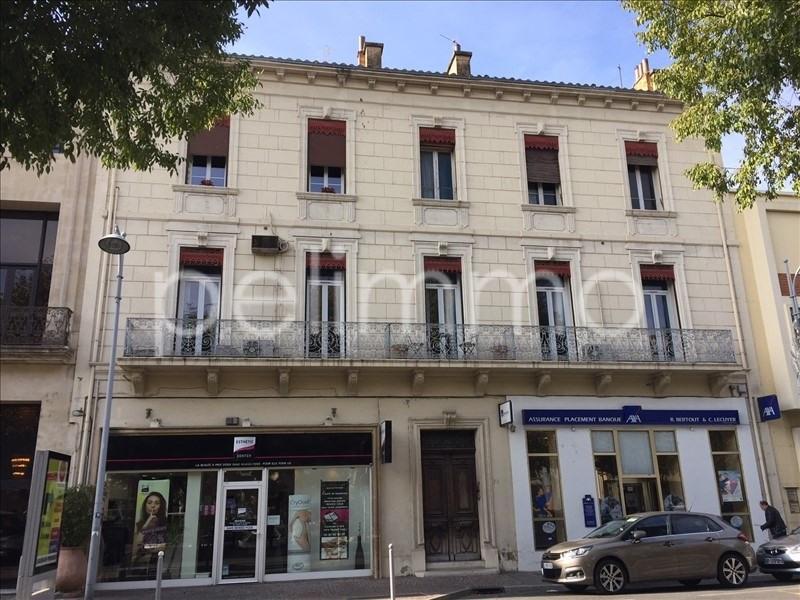 Sale apartment Salon de provence 242000€ - Picture 1