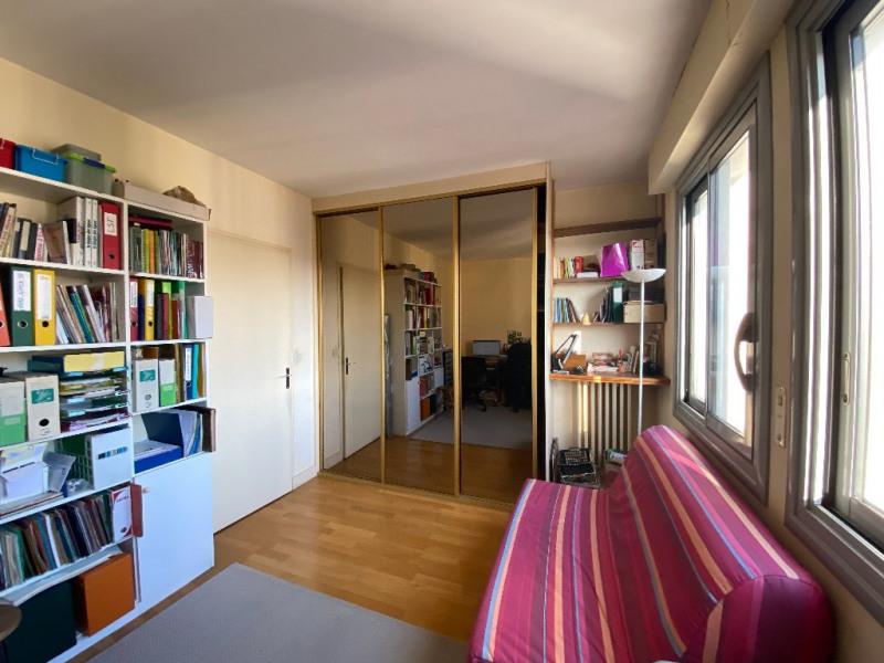 Vente appartement Tours 289900€ - Photo 6