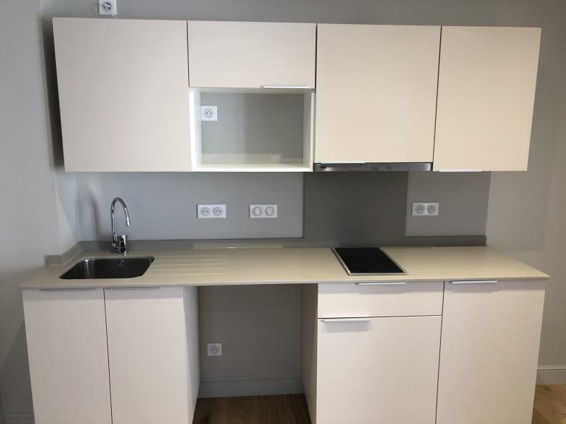 Rental apartment Nimes 540€ CC - Picture 4