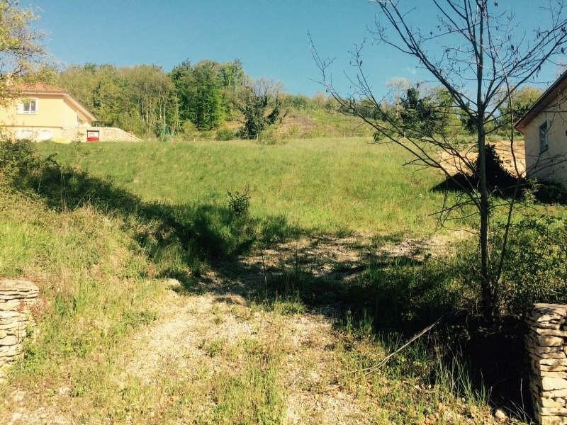 Vente terrain Crémieu 69900€ - Photo 3