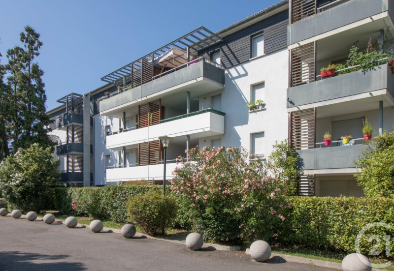 Vente appartement Toulouse 170000€ - Photo 9