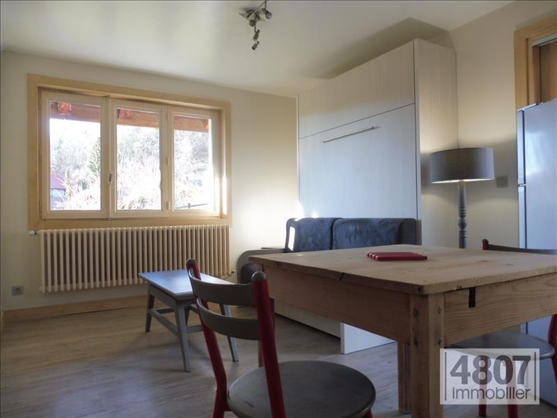 Location appartement Passy 490€ CC - Photo 2