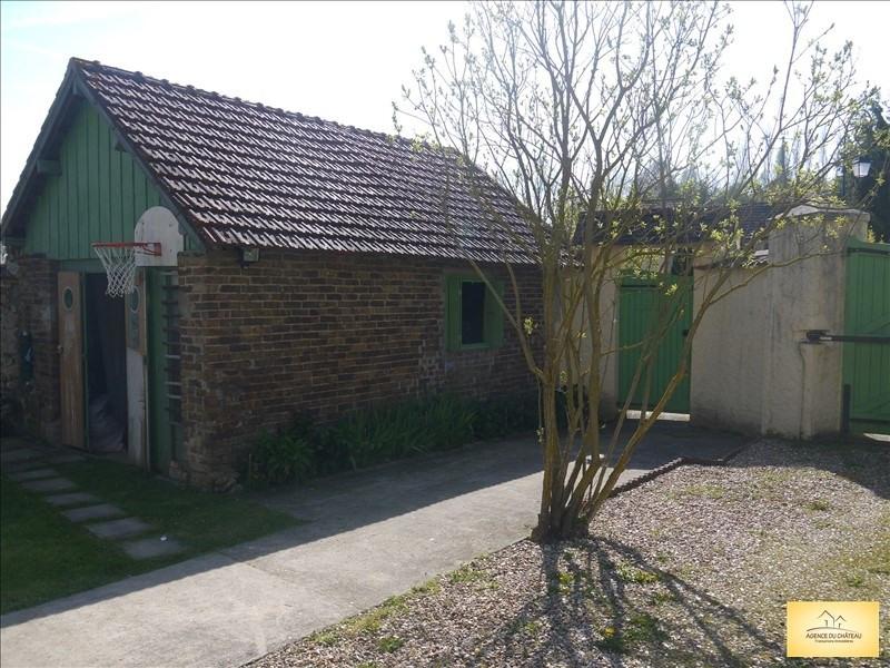Venta  casa Jouy mauvoisin 225000€ - Fotografía 6