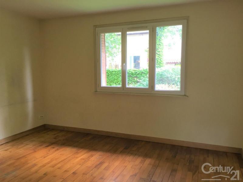 Vente appartement Lyon 9ème 168000€ - Photo 1