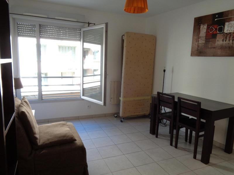 Location appartement Villeurbanne 459€ CC - Photo 1