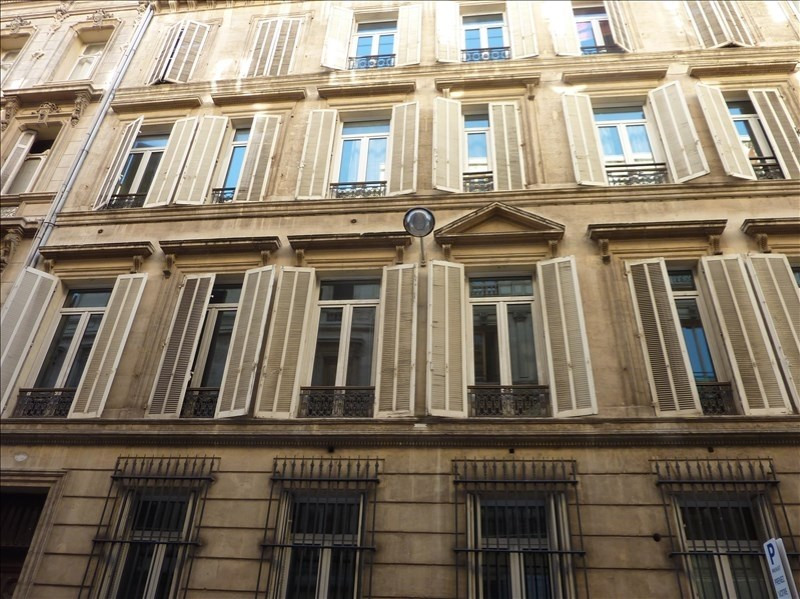 Sale apartment Marseille 6ème 470000€ - Picture 8