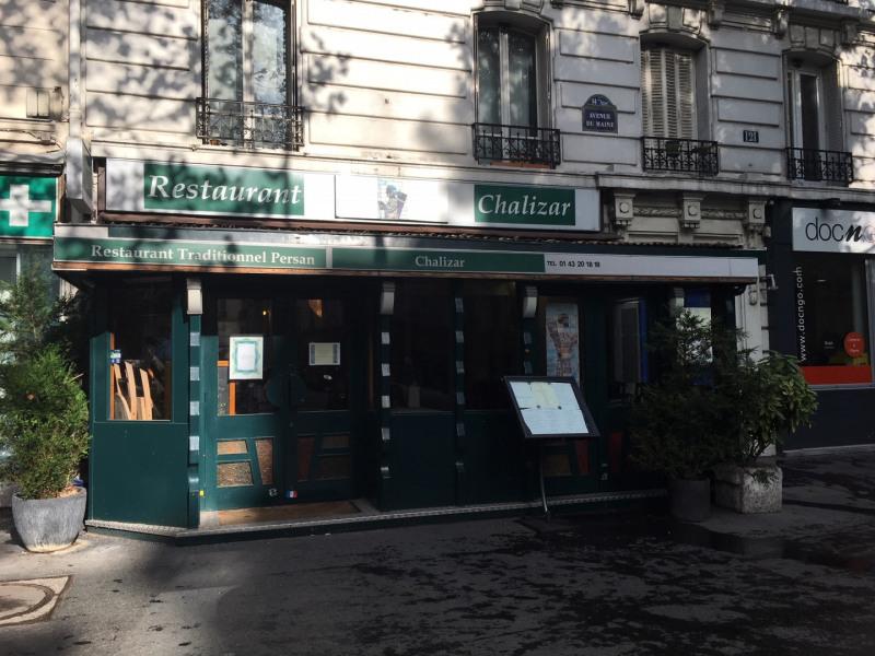 Commercial property sale shop Paris 14ème 275000€ - Picture 6