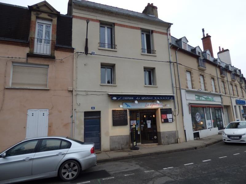 Venta  edificio Moulins 220500€ - Fotografía 1