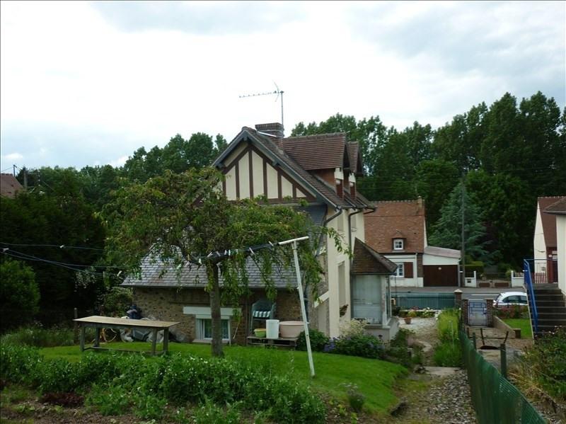 Vente maison / villa L aigle 80000€ - Photo 4