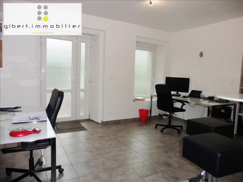 Vente bureau Brives charensac 39 000€ - Photo 2
