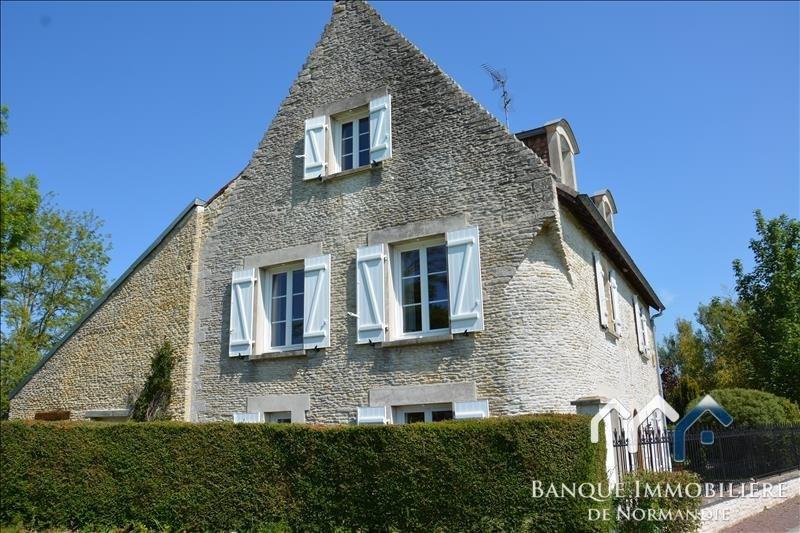 Vente maison / villa Caen 449970€ - Photo 7
