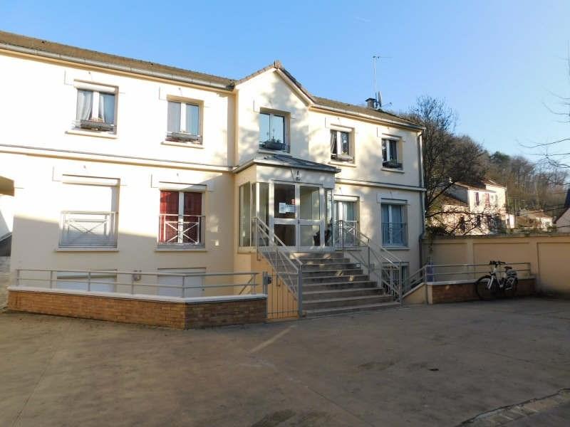 Vente appartement Les loges en josas 199500€ - Photo 1