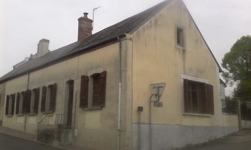 Sale house / villa Ivoy le pre 65000€ - Picture 2