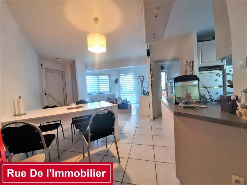 Vente appartement Gries 133800€ - Photo 3