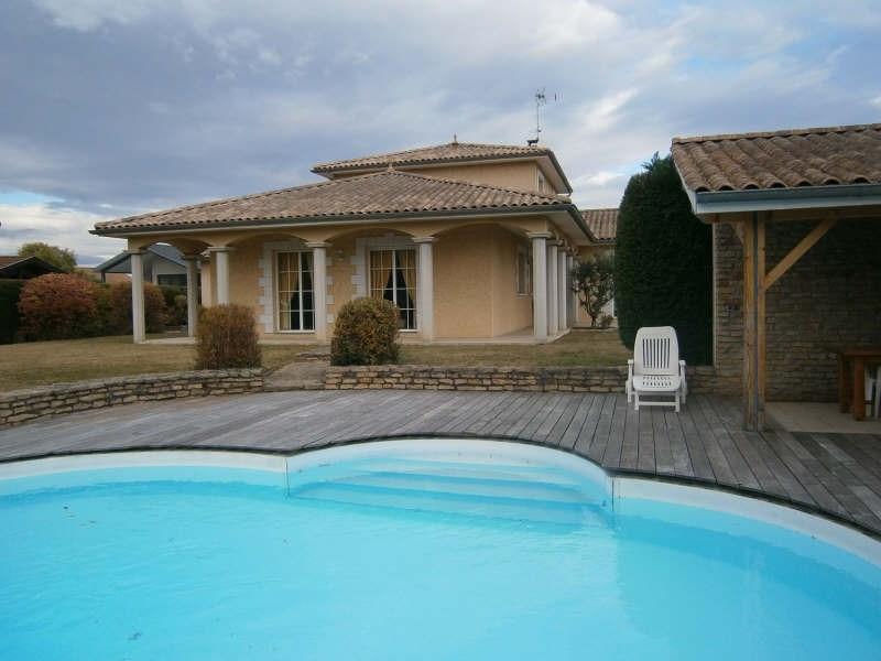 Immobile residenziali di prestigio casa Vienne 595000€ - Fotografia 1
