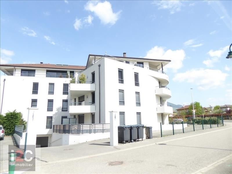 Vente appartement Cessy 270000€ - Photo 7