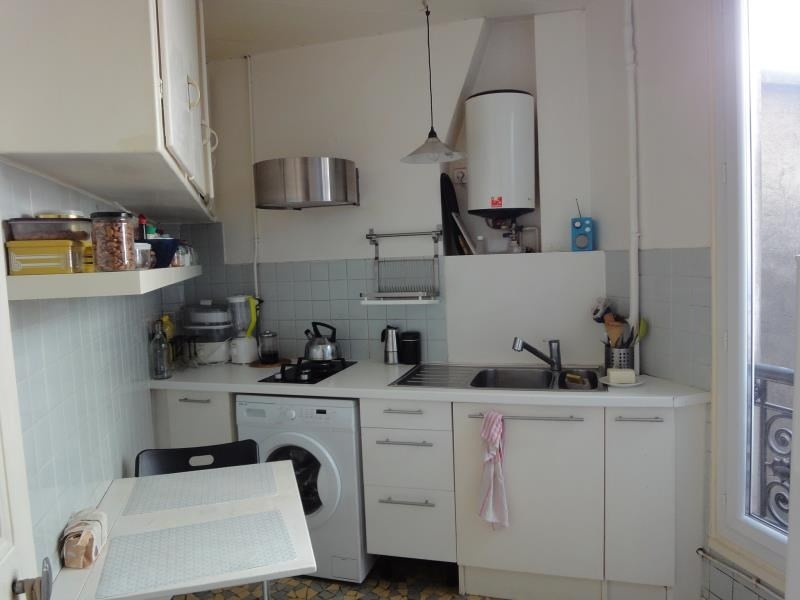 Sale apartment Paris 19ème 279 500€ - Picture 11