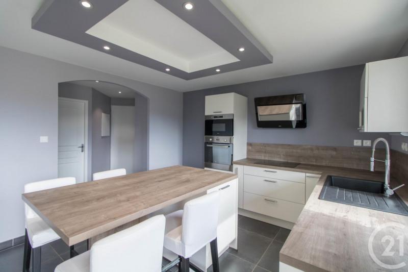 Vente appartement Tournefeuille 151000€ - Photo 2