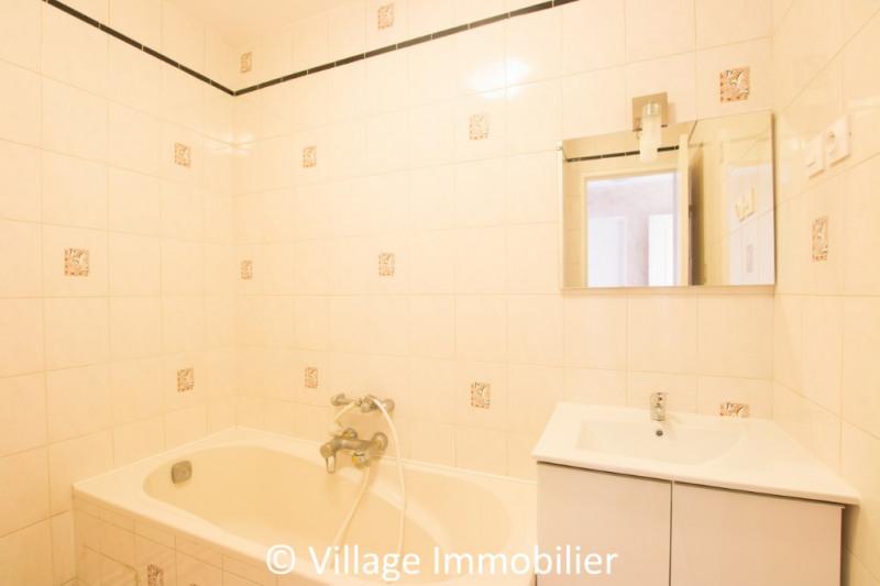 Vente appartement Venissieux 125000€ - Photo 12
