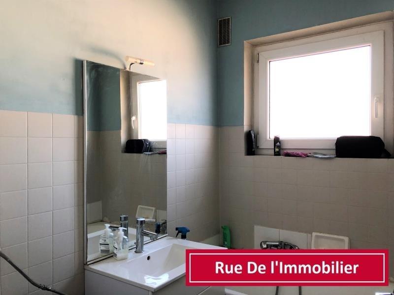 Investment property apartment Sarreguemines 47000€ - Picture 2
