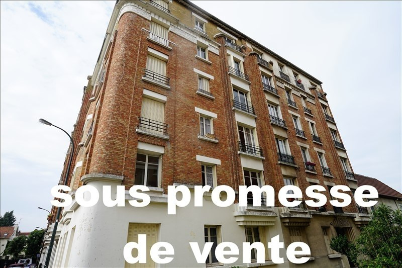 Sale apartment Asnieres sur seine 260 000€ - Picture 1