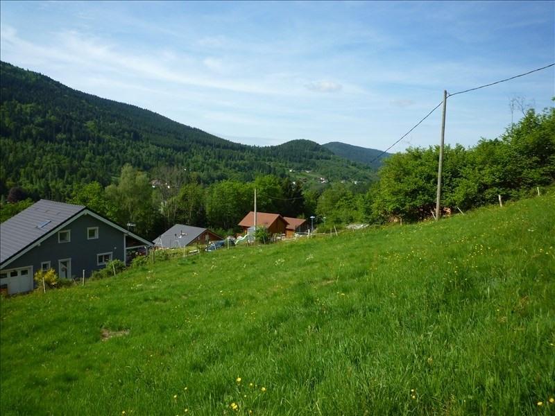 Vente terrain Cornimont 97200€ - Photo 1