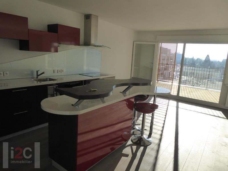 Vente appartement St genis pouilly 435000€ - Photo 4