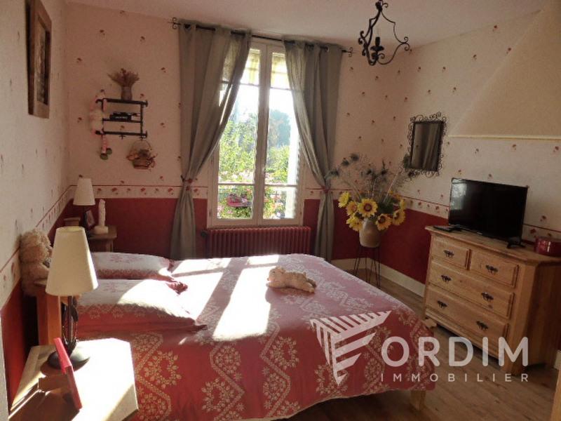 Vente maison / villa Cosne cours sur loire 168000€ - Photo 6