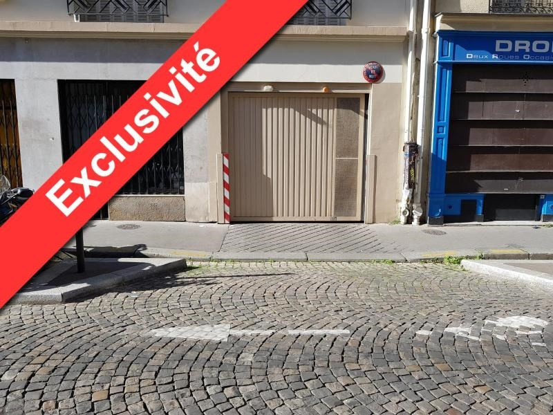 Location parking Paris 17ème 61€ CC - Photo 1