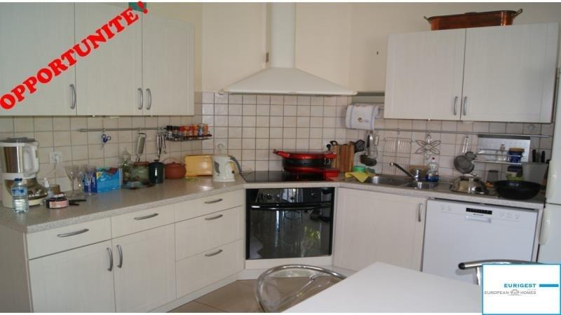 Vente maison / villa Blain 275000€ - Photo 3