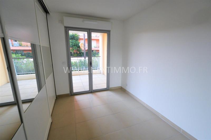 Vente appartement Roquebrune-cap-martin 295000€ - Photo 5