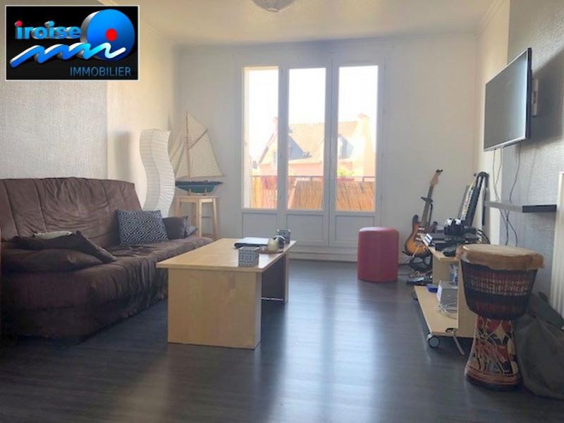 Location appartement Brest 545€ CC - Photo 7