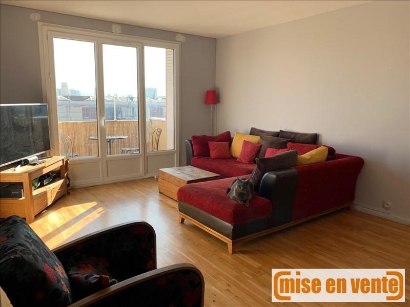 Vente appartement Champigny sur marne 222000€ - Photo 5
